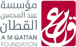 A.M Qattan Foundation Logo